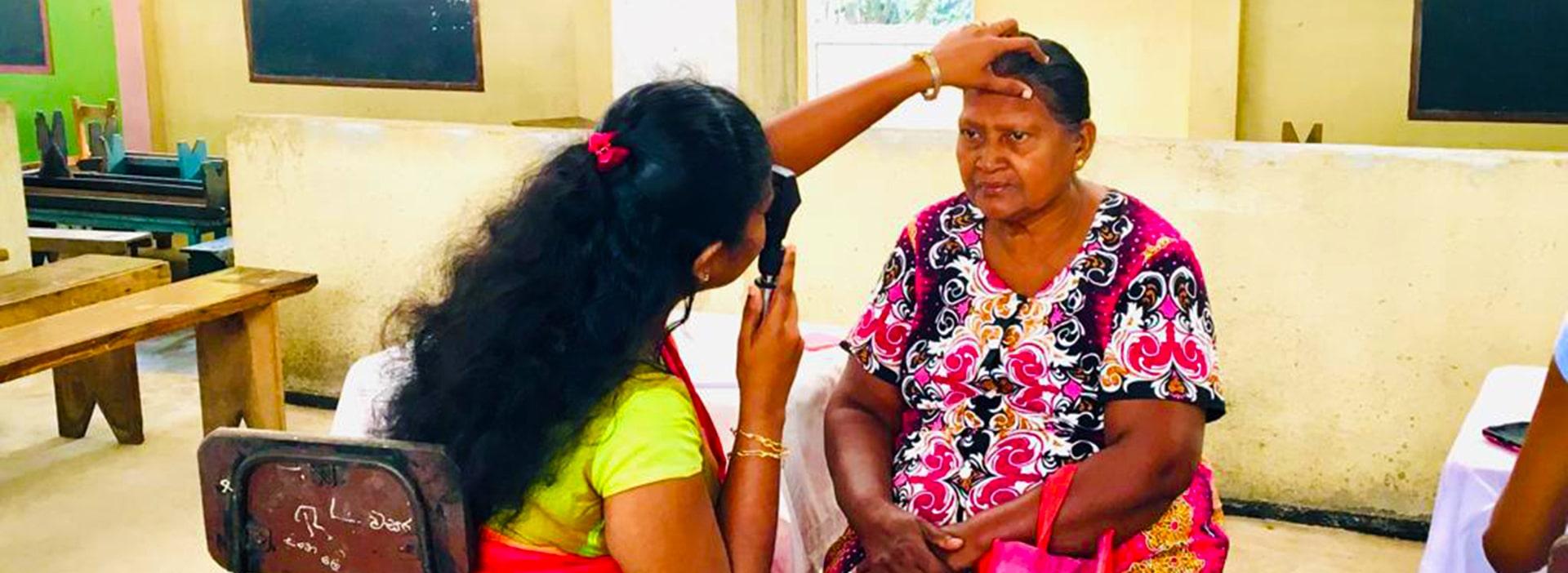 Eye care service in rural Sri Lanka