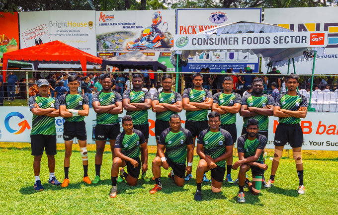 Inter Company Rugby 7s